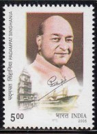 India MNH 2005, Padampat Singhania, Indusralist, Ship, JK Mills Textiles, Colleges Of Engeneering, Mathematics, Computer - Nuovi