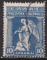 GREECE 1917 Provisional Government Of Venizelos 10 Dr. Blue Vl. 351 - Griekenland