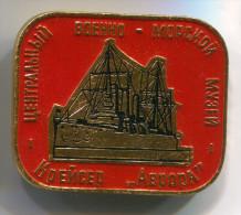Ship Boat, Navy Marine, AURORA Cruiser Kreuzer, Russia Soviet Union, Pin Badge, 35 X 30 Mm - Barcos