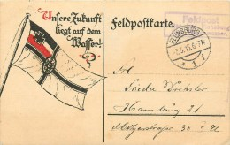 Topics > Militaria > Patriotic  Feldpost 1915 - Heimat