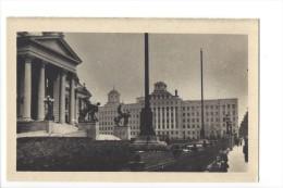 11983 - Beograd - Serbie