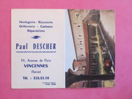 Petit Calendrier 1965 - Horlogerie Bijouterie à Vincennes - Charlieu Abbaye (Loire) - Calendriers