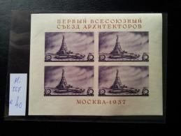 USSR/Russia 1937 Architekten Moskau  MNH  MI: 557/bl. 2 - Ongebruikt