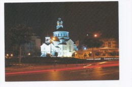 Beirut center, Armenien St Elias Catholic Cathedral postcard Lebanon church  , carte postale Liban eglise