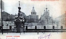 Ukraina - Kharkow - Le Couvent Pokrowsky - Ucraina