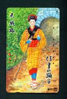 JAPAN - Magnetic Phonecard As Scan (291-257) 2 - Japan