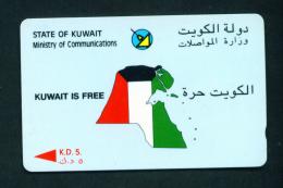 KUWAIT - GPT Magnetic Phonecard 5KD (*BOGOF) - Kuwait