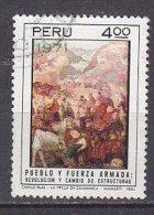 PGL M513 - PEROU Yv N°558 - Peru