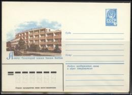 RUSSIA USSR Stamped Stationery Ganzsache 15260 1981.11.10 ANAPA Sanatorium - 1980-91