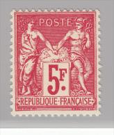 Nr 216 **, Yvert = 275 € (X20304) - Frankrijk