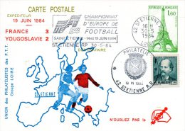 FRANCE. Carte Ayant Circulé En 1984. Euro'84/Match France-Yougoslavie/Tour Eiffel. - Fußball-Europameisterschaft (UEFA)