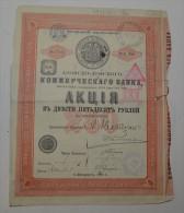 Banque De Commerce De L'Azoff Don, Saint-Petersbourg 1906 - Russie