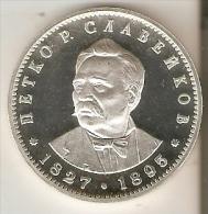 MONEDA DE PLATA DE BULGARIA DE 5 LEBA DEL AÑO 1977  (COIN) SILVER-ARGENT - Bulgaria