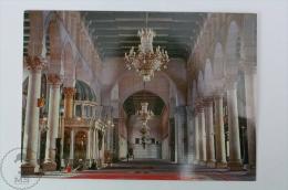 Syria Postcard - Damascus - Omayyad Mosque ( St. Jhon´s Tomb) - Siria