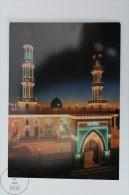 Kuwait Postcard - A1 - Uthman Mosque - Siria