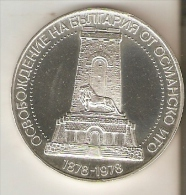 MONEDA DE PLATA DE BULGARIA DE 10 LEBA DEL AÑO 1978  (COIN) SILVER-ARGENT - Bulgaria