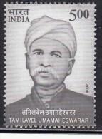 India MNH 2006, Tamilavel Umamaheswarar, Scholar, Educationalist, - Nuovi