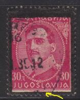1238(3). Yugoslavia, 1934, Definitive With Black Frame With Sing Of Engraver, Used (o) - Gebraucht