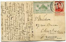 BELGIQUE THEME ESPERANTO CARTE POSTALE AVEC VIGNETTE 4a KATOLIKA ESPERANTISTA KONGRESO ROMO 4-10 SEPT. 1913 - Esperanto
