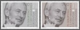 Liechtenstein 2015 - 70th Birthday Of Prince Hans-Adam II Mnh - Nuevos