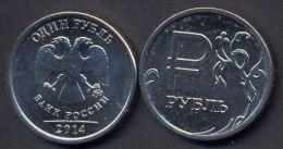 Russia 1 Rouble 2014 UNC Rouble Simbol - Commemorative Coin - Russia