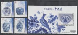 TAIWAN ,2014,MNH, BLUE & WHITE PORCELAIN, BIRDS, FLOWERS, VASES, EMBOSSED, 4v+S/SHEET - Porcelain