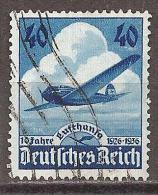 Michel 603 O - Deutschland