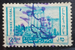 05 Lebanon 1966 Baalbeck Ruins Design Fiscal Revenue Stamp - 25p Blue - Lebanon