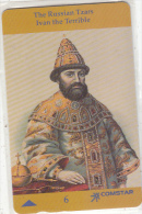 RUSSIA(GPT) - The Russian Tzars/Ivan The Terrible, Comstar Telecard, CN : 8SSRA, Tirage 2706, Used - Russia