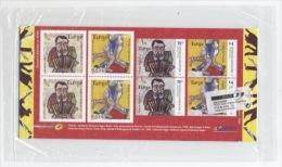 Bloc Souvenir émission Communes France - Argentine 2006 - Blocs Souvenir