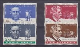 Rwanda 1966 Lepreux 4v ** Mnh (19999) - Rwanda