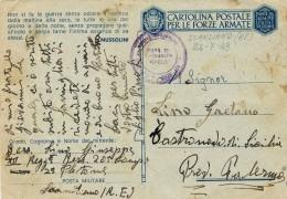 SCANDIANO (RE) XII´ REGGIMENTO BERSAGLIERI 1943 - 1900-44 Victor Emmanuel III