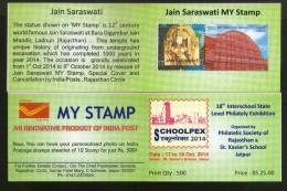 India 2014 Jain Saraswati Digamber Jain Temple Ladnu Hawa Mahal Jaipur Personalized My Stamp Booklet # 696 Inde Indien - Hinduism