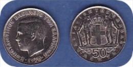 *GRECE - 50 LEPTA  -  ANNEE 1970  ****FDC/UNC**** - Grèce