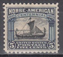 United States  Scott No.  621   Unused Hinged    Year  1925 - Unused Stamps