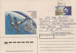 Enveloppe Illustrée De Russie (Rossija), Timbre 1994 - 1992-.... Federazione