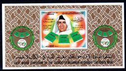 """1983, 1er Symbosium Mondial Sur La Pensée De M. Kadhafi, """"Le Livres Vert"""" YT Bloc 57, Neuf **, Lot 43096 - Libia"""