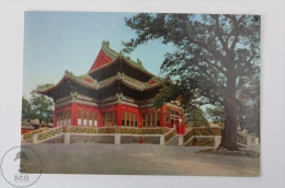 People´s Republic Of China Postcard - Light Receiving Hall In The Round City - Peihai Park - China