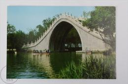 China Postcard - The Summer Palace, Pekin - China