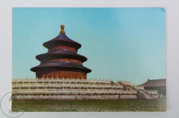 China Postcard - Hall Of Prayer For Good Harvests, Temple Of Heaven - China