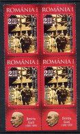 ROMANIA 2006 Village Museum Block Of 4    MNH / **.  Michel 6072 - 1948-.... Republics