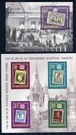 ROMANIA 2006 Anniversaries Of Dynasty And Kingdom Blocks     MNH / **.  Michel Blocks 375-76 - 1948-.... Republics