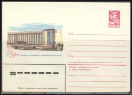 RUSSIA USSR Stamped Stationery Ganzsache 015338 1981.12.22 BAHSKIRIA Ufa Culture Palace - 1980-91