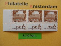 Israel 1971-79, NORMAL, THICK PAPER / LANDSCAPES : Mi 536, Type X, ** - Israël