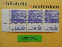 Israel 1971-79, NORMAL, THICK PAPER / LANDSCAPES : Mi 537, Type X, ** - Israël