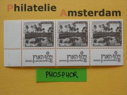 Israel 1977, PHOSPHOR / LANDSCAPES: Mi 599, Type Y, ** - Israël