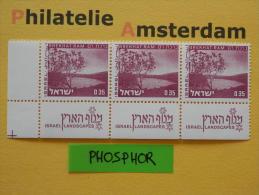Israel 1975, PHOSPHOR / LANDSCAPES: Mi 600, Type Y, ** - Israël