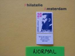 Israel 1986-92, 20 Ag / NORMAL / THEODOR HERZL: Mi 1021, Type X, ** - Israel