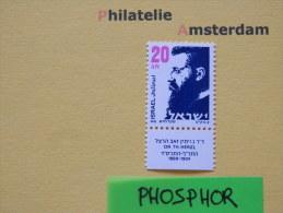 Israel 1986-92, 20 Ag / PHOSPHOR / THEODOR HERZL: Mi 1021, Type Y, ** - Israël