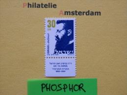Israel 1986-92, 30 Ag / PHOSPHOR / THEODOR HERZL: Mi 1022, Type Y, ** - Israël